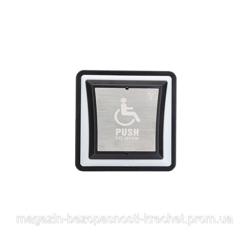 Кнопка выхода СКУД Yli Electronic PBK-871(LED)