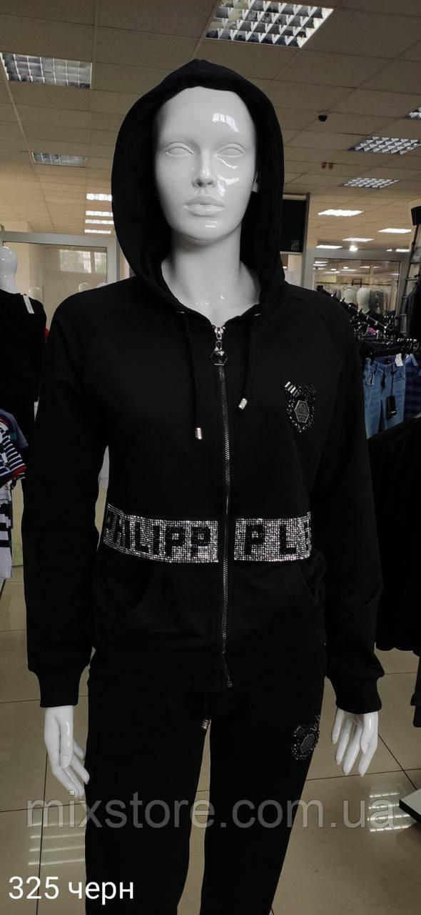 Модный женский костюм PHILIPP PLEIN копия класса люкс