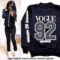 Теплый женский спортивный костюм VOGUE турецкая трехнитка со змейкой на флисе S/M/L/XL (темно-синий), фото 1