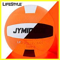 Светящийся в темноте мяч, Волейбольный мяч