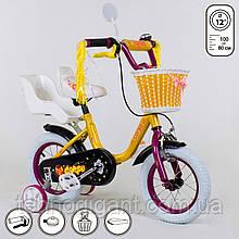 """Велосипед 12"""" дюймів 2-х колісний """"CORSO"""" ЖОВТИЙ, ручного гальма, дзвіночок, сидіння з ручкою, доп. колеса"""