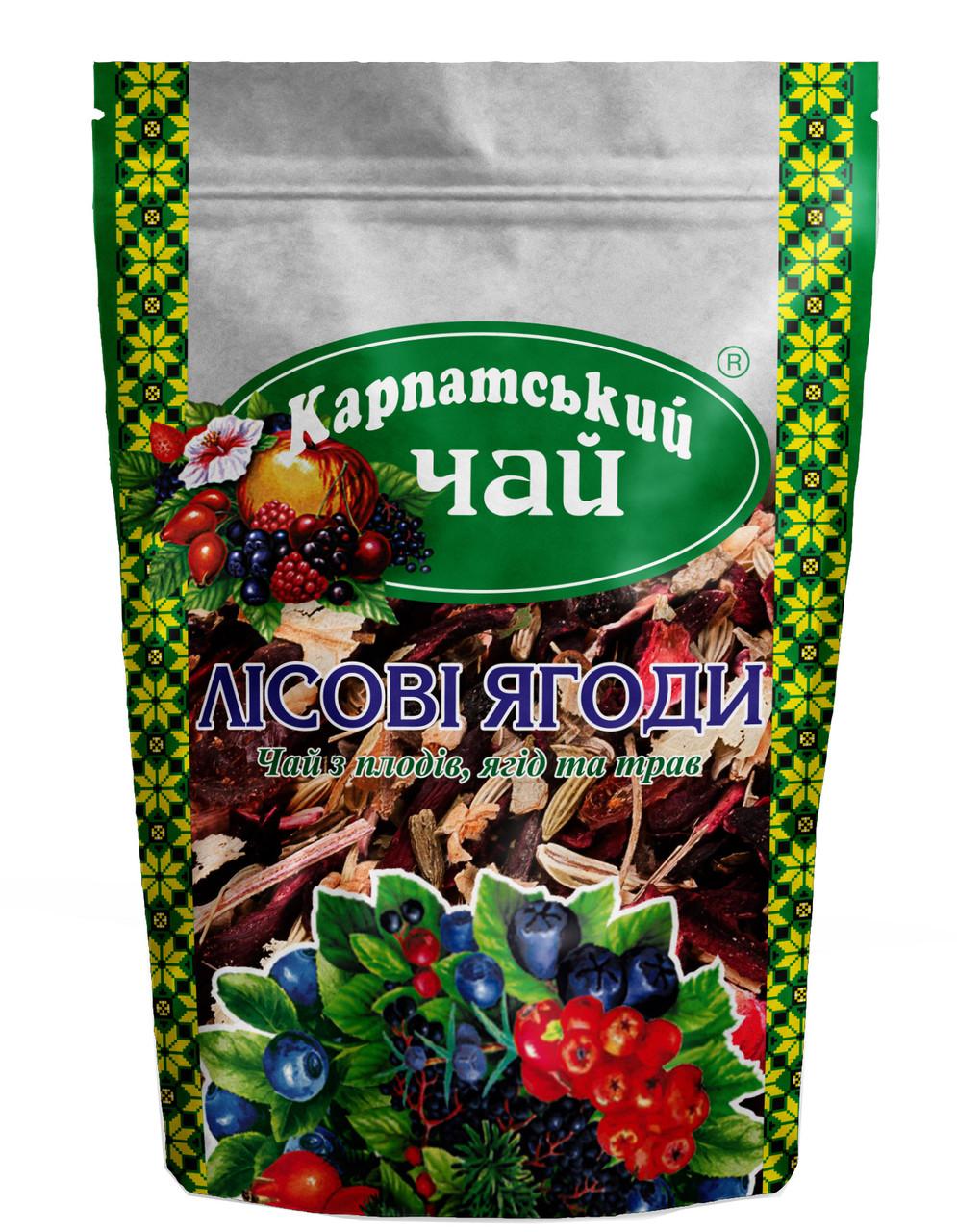 Чай Карпатський Лісові ягоди 100 грам