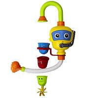 Игрушка для купания Water Spraying Robot Fountain