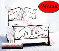 """Двуспальная кованая кровать """"Меган"""""""