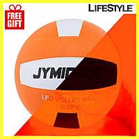 Светящийся в темноте мяч, Волейбольный мяч + Подарок