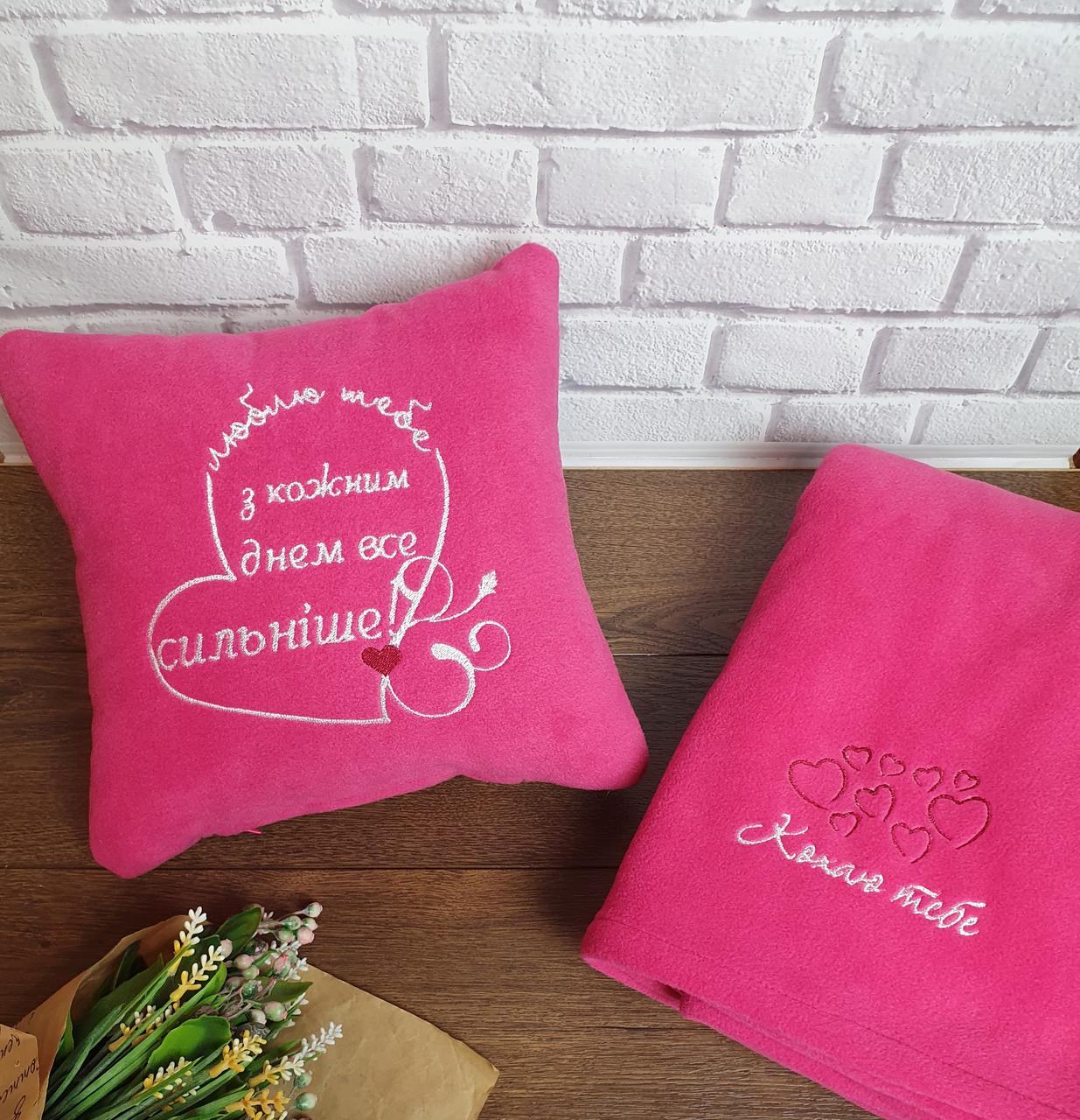 "Набор: подушка + плед Slivki ""Люблю тебе"" 23  цвет розовый"