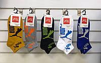 Мужские спортивные носки Puma Short