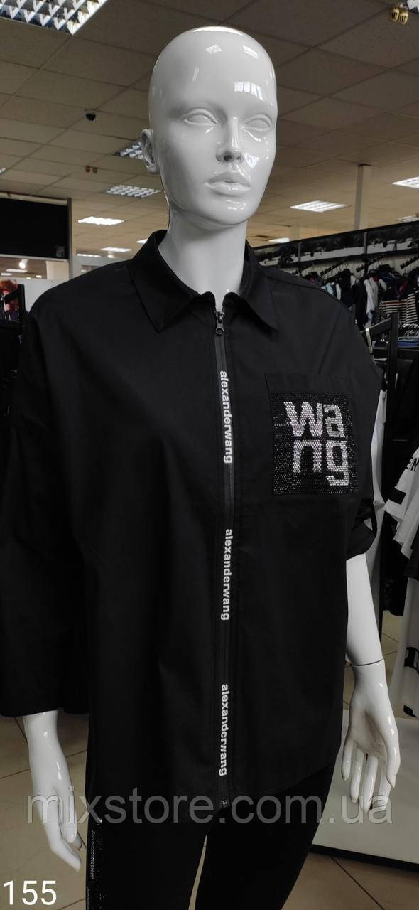 Рубашка женская ALEXANDER WANG копия класса люкс