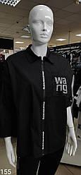 Рубашка женская ALEXANDER WANG копия класса люкс L