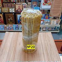 Свечи церковные восковые №20 - 2 кг (среднее содержание воска)