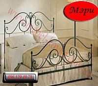 """Двуспальная кованая кровать """"Мери"""""""