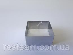 Форма нержавейка кондитерская Квадрат 9*4 см