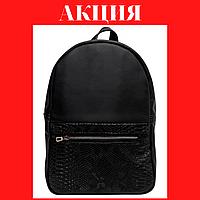 Рюкзак женский черный со змеиным принтом Стильный подростковый рюкзак