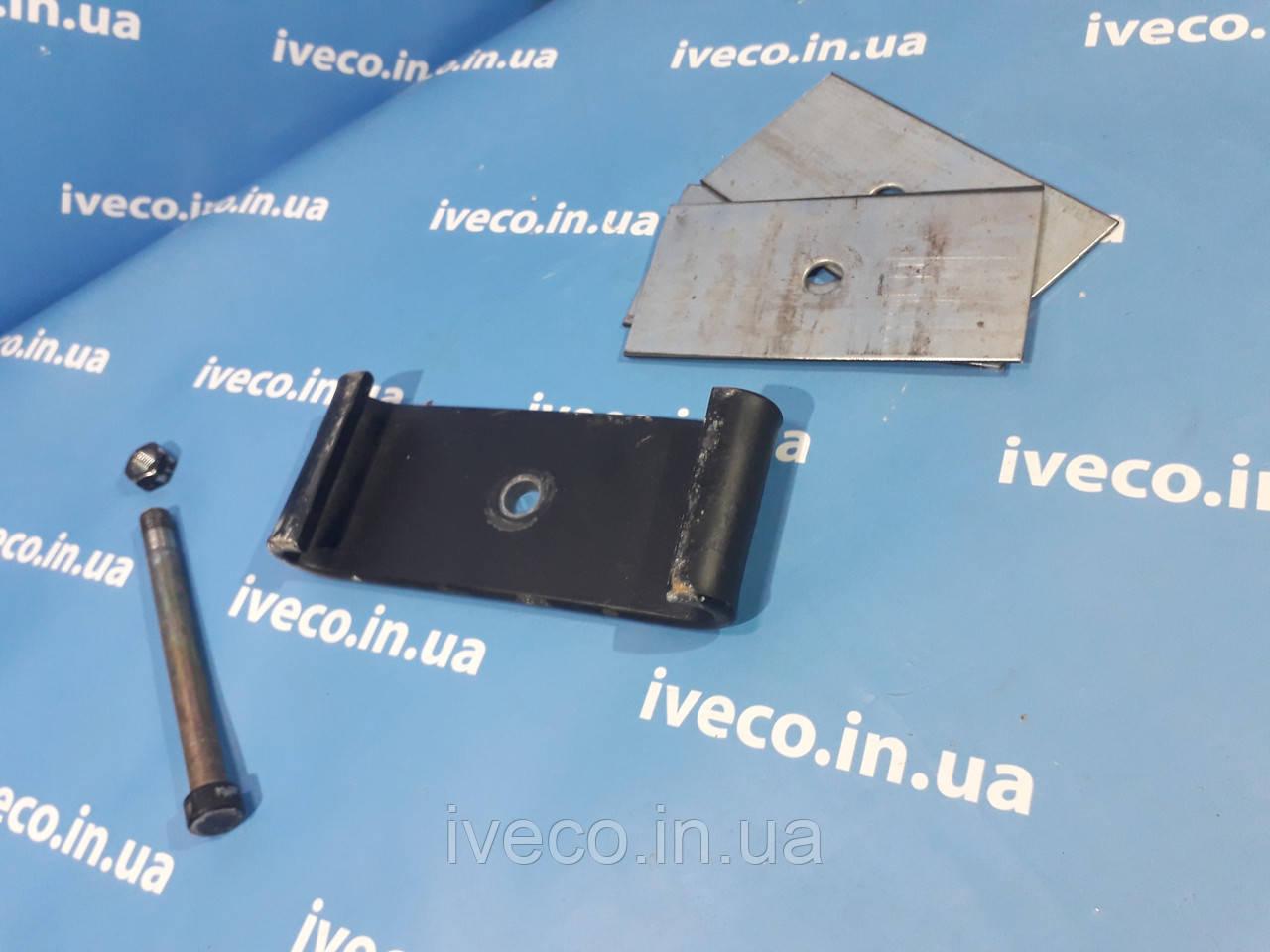 Стяжной болт + пластины + площадка  рессора 4 листовая задняя Iveco Eurotrakker Trakker Ивеко 2469949 42079468