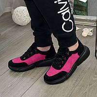 Кроссовки женские замшевые на шнуровке, цвет черный/фуксия. 37 размер