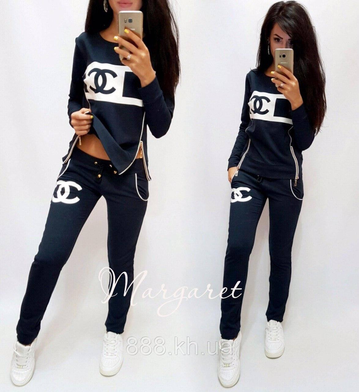 Женский спортивный костюм, Турецкий костюм для прогулок S/M/L/XL/2XL (темно-синий)