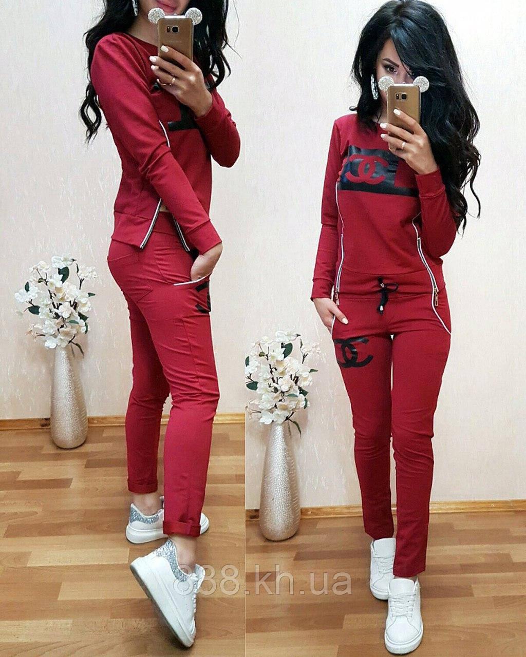 Женский спортивный костюм, Турецкий костюм для прогулок S/M/L/XL/2XL (бордо)