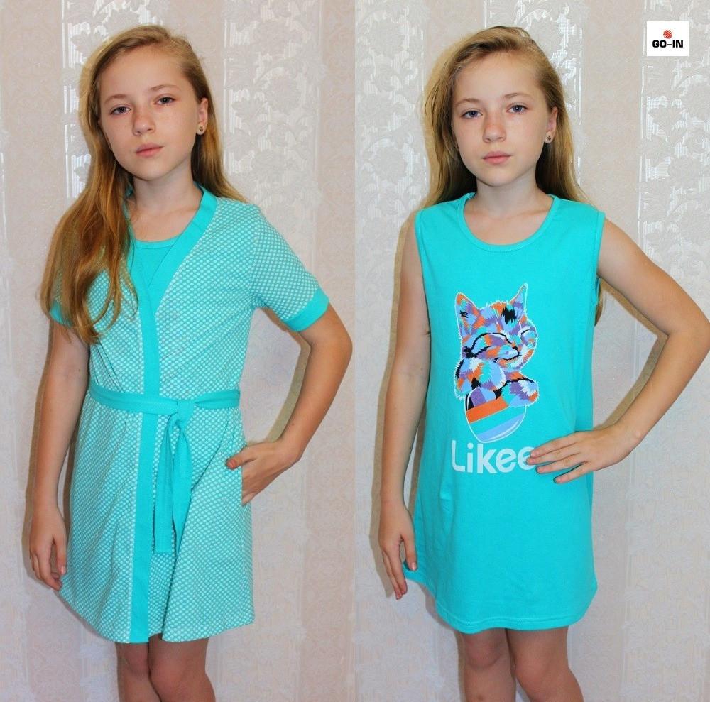 Комплект для дівчаток нічна і халат трикотажний річний м'ята 36-42р.