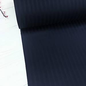 Сатин 100% хлопок  (ТУРЦИЯ шир. 2,4 м) Stripes цвет темно-синий