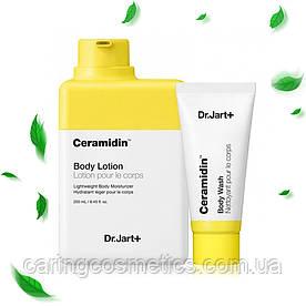 Лосьон для тела укрепляющий с керамидами Dr. Jart+ Ceramidin Body Lotion 250 ml .Корея