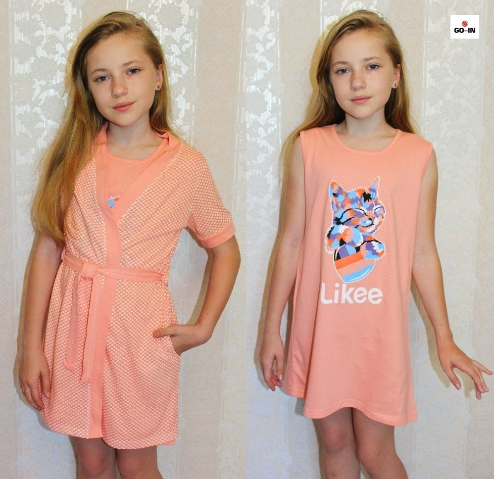 Комплект літній дитячий нічна і халат трикотажний для дівчаток персик 36-42р.