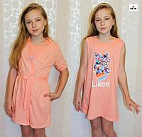 Комплект літній дитячий нічна і халат трикотажний для дівчаток персик 36-42р., фото 1