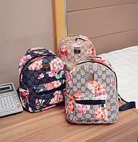 Рюкзак женский маленький с цветами
