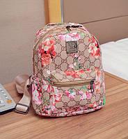 Рюкзак женский маленький с цветами Бежевый