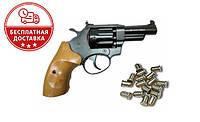 Револьвер Флобера Safari РФ-431 М бук + 50 патронов в подарок
