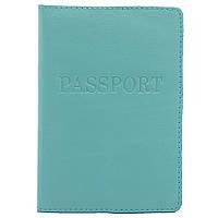 Кожаная обложка для паспорта NN P-NN05436 голубая