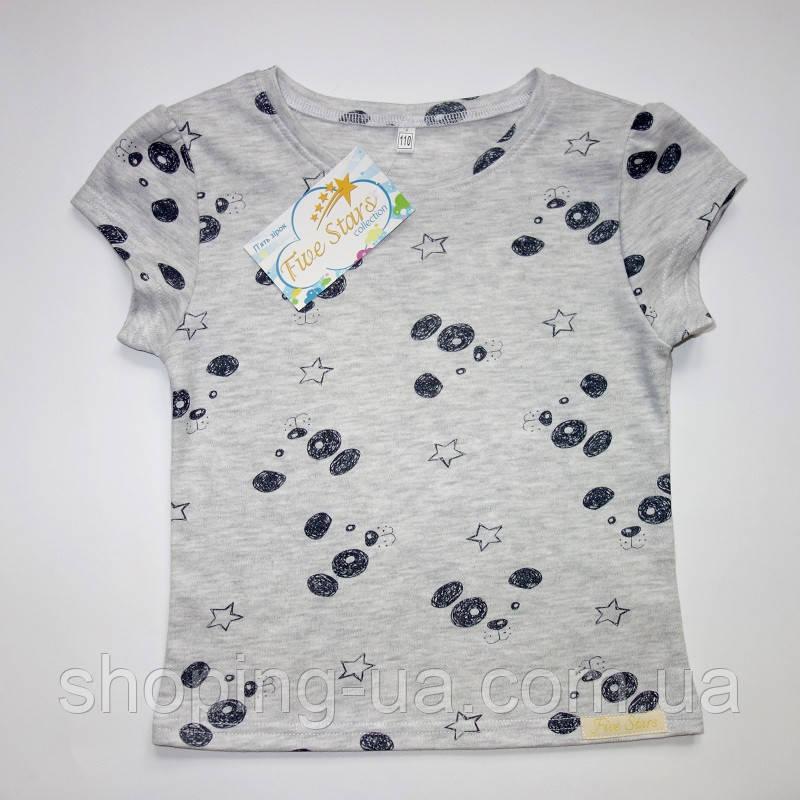 Детская футболка щенки на сером Five Stars KD0323-110p