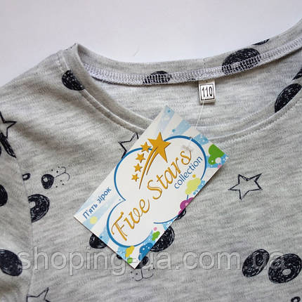 Детская футболка щенки на сером Five Stars KD0323-110p, фото 2