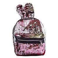 Рюкзак детский в паетках NN RU-NN15471 розовый