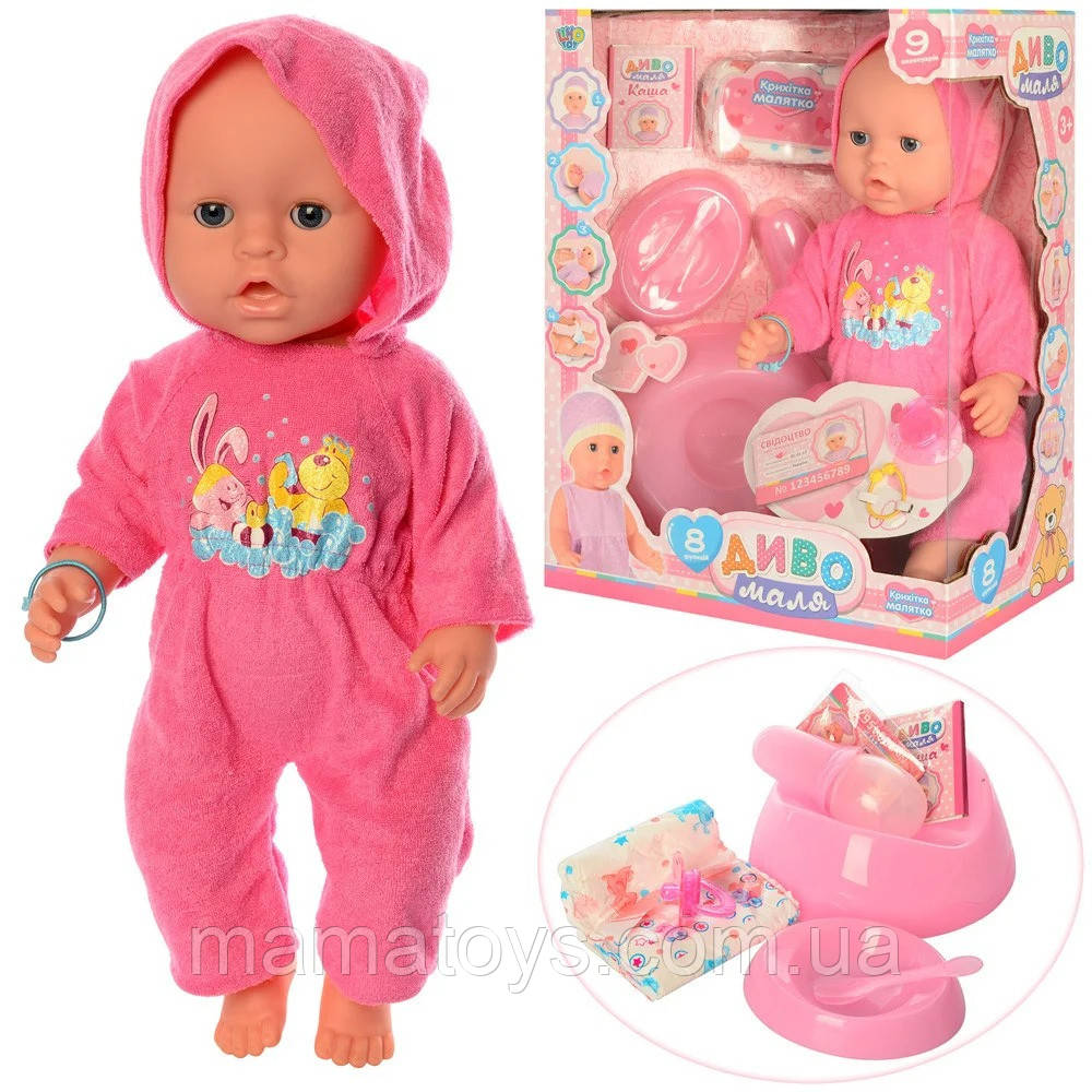 Пупс Беби, Кукла Baby  BL023E 42 см, горшок, подгузник, соска, тарелка, каша