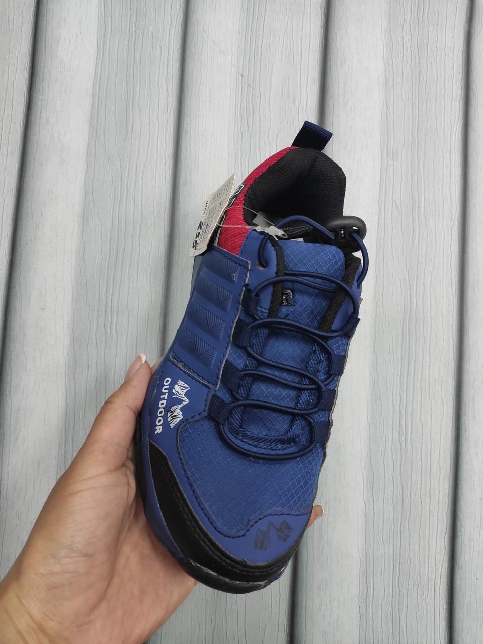Кроссовки для мальчика АХ2
