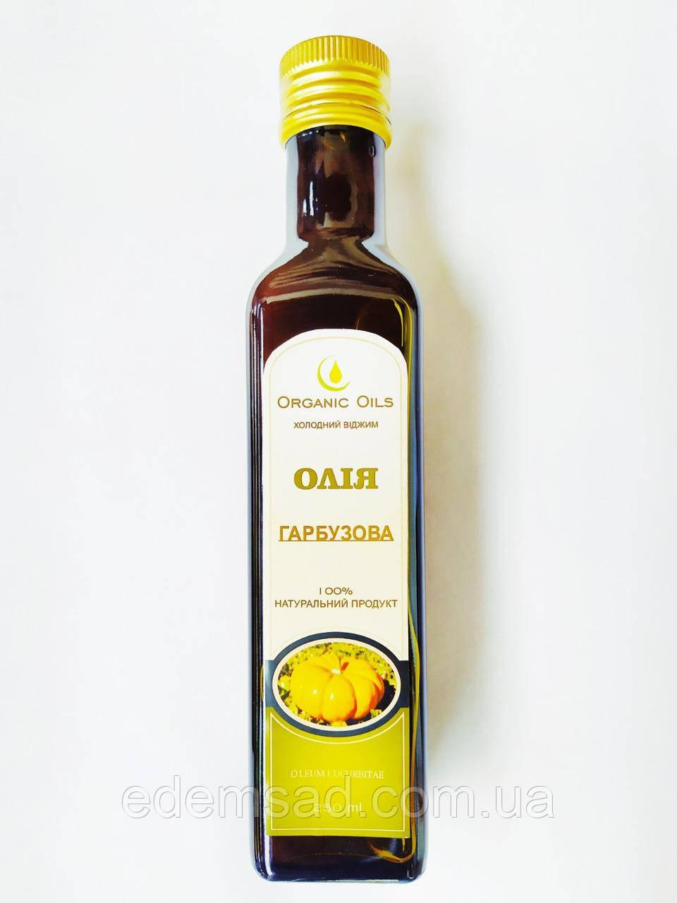 Олія гарбузова Organic Oils, 250 мл