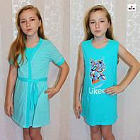 Комплект для девочек ночная и халат трикотажный летний мята 36-42р., фото 1