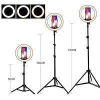Кольцевая лампа для предметной съемки 26 см светодиодная с штативом 210 см и держателем для телефона, фото 1