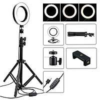 Кольцевая лампа LK-33 26см для блогера, косметолога, визажиста