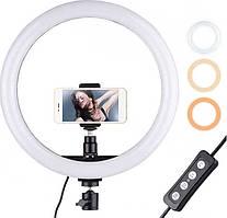 Кільцева лампа LED 25см з штативом та тримачем для смартфона