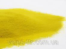 Цветной песок ЖЕЛТЫЙ декоративный (мелкий) 50 гм