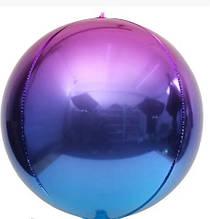 """Фольгована кулька сфера-градієнт рожево-фіолетова 22"""" Китай"""