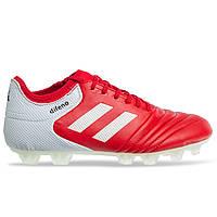 Бутси-копи футбольні чоловічі дорослі з носком Difeno Поліуретан RB Червоний (170326B) 44