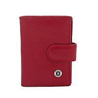 Кардхолдер кожаный Boston KH-BST12547 красный