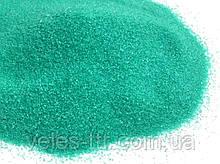 Цветной песок ЗЕЛЕНАЯ БИРЮЗА декоративный (мелкий) 50 гм