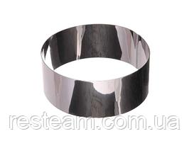 Форма кольцо нерж. для гарнира (d-10см, h-4см)