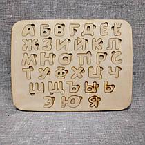 Деревянный алфавит-пазл для русского языка. Обучающий игровой набор