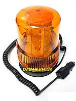 Проблесковый маяк жёлтый светодиодный 12В 24В TR 502 AYFAR мигалка DRL