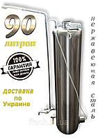 """Титан электрический водогрейный на 90 л + Набор кранов и душ """"Престиж"""""""