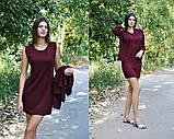 Женский костюм-двойка платье и пиджак, фото 2